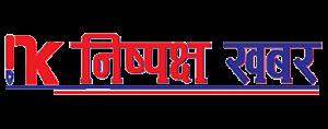 Khem Chandra Adhikari